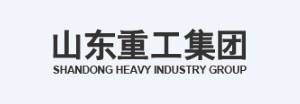 SHANDONG HEAVY INDUSTRY